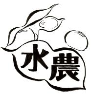 大豆100粒運動 for High School